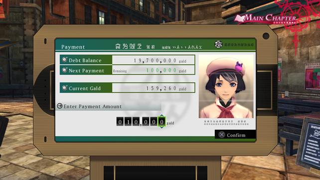 Debt System Screenshot (4)_1402067784